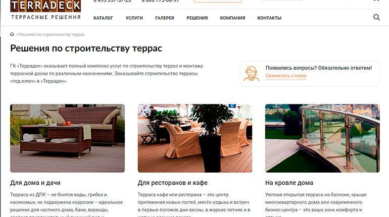 Мы запустили новую версию сайта