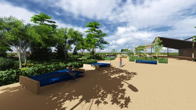 «Студенческий парк»